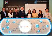 Neuer Online-Shop auf der Alibaba Geschäftskunden-Plattform: Ein Team aus Alibaba- und Covestro-Experten drückt den Startknopf. (Bildquelle: Covestro)