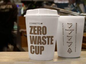 Corretto ist ein kostenneutraler, rezyklierbarer und wiederverwendbarer Mehrwegbecher zum Mitnehmen für die Gastronomie. Diese Verpackung nutzt Bockatechs Schaumspritzgießverfahren Ecocore sowie das Borealis-Polymer BH381MO und Daploy  WB140HMS.(Bildquelle: Bokatech)