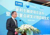Markus Solibieda, Geschäftsführer der BASF Venture Capital während der feierlichen Vertragsunterzeichnung. (Bildquelle: BASF)
