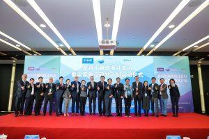 Die Venture-Capital-Beteiligung der BASF soll es Prismlab ermöglichen, seine Produkt- und Innovationsentwicklung weiter zu beschleunigen und gleichzeitig seine Reichweite auf dem Weltmarkt zu stärken. (Bildquelle: BASF)