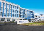 Der integrierte Standort von BYK in Shanghai. (Bildquelle: BYK)