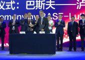 BASF und Sichuan Lutianhua unterzeichneten eine Absichtserklärung zur gemeinsamen Entwicklung einer Pilotanlage zum Herstellen von Dimethylether (DME) aus Synthesegas, die CO2-Emissionen deutlich reduzieren und die Energieeffizienz im Vergleich zum traditionellen Verfahren erhöhen wird. (Bildquelle: BASF)