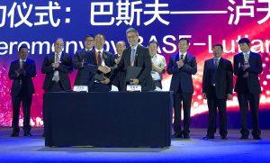 BASF und Sichuan Lutianhua unterzeichneten eine Absichtserklärung zur gemeinsamen Entwicklung einer Pilotanlage zum Herstellen von Dimethylether (DME) aus Synthesegas, die CO<sub>2</sub>-Emissionen deutlich reduzieren und die Energieeffizienz im Vergleich zum traditionellen Verfahren erhöhen wird. (Bildquelle: BASF)