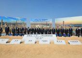 Am 23. 11. 2019 hat die BASF ihr High-Tech-Verbundprojekt in Zhanjiang offiziell gestartet. Am feierlichen Spatenstich nahmen zahlreiche Regierungs- und Verbandsvertreter sowie Repräsentanten des Konzerns teil. (Bildquelle: BASF)