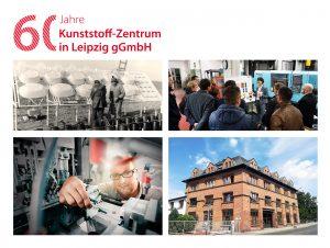 Am 1. Juni 1960 wurde das Kunststoff-Zentrum in Leipzig (KUZ) gegründet. (Bildquelle: KUZ)