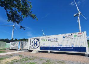 BASF New Business BNB und das koreanische Unternehmen G-Philos haben eine Absichtserklärung für eine weltweite Kooperation bei Power-to-Gas-Projekten unterzeichnet. (Bildquelle: BASF)