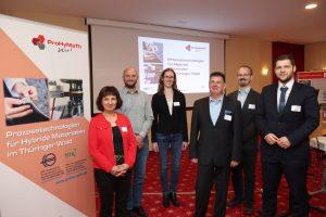 Das ProHyMaTh-Projektteam (von links): Dr. Renate Lützkendorf, Dr. Tobias Biletzki, Bettina Wenzel (alle TITK), Dr. Klaus Wagner, Benjamin Hofmann, Stephan Krahner (alle GFE).  (Bildquelle: Steffen Beikirch/TITK)