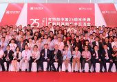 Kautex fertigt seit 25 Jahren Blasformmaschinen in China. (Bild: Kautex)