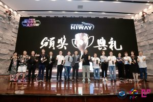 """Die Preisverleihung fand im September 2020 im Rahmen der Veranstaltung """"Suzhou Dialogue"""" in Suzhou, Provinz Jiangsu, statt. (Bildquelle: Schreiner)"""