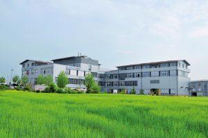 Vor 60 Jahren in Würzburg gegründet – das Kunststoffzentrum SKZ. (Bild: SKZ)