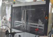 Zum Forschungs- und Testequipment gehört nun auch ein Reinraum der Klasse 6. (Bild: Plasmatreat)
