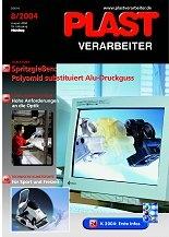 Heftausgabe August 2004