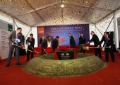 BASF beginnt Bau von Anlage für Harze und Lacke in China