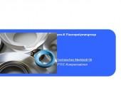 Pro-K veröffentlicht Standardmerkblatt zu PTFE-Kompensatoren