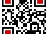 Rohrsystem-App